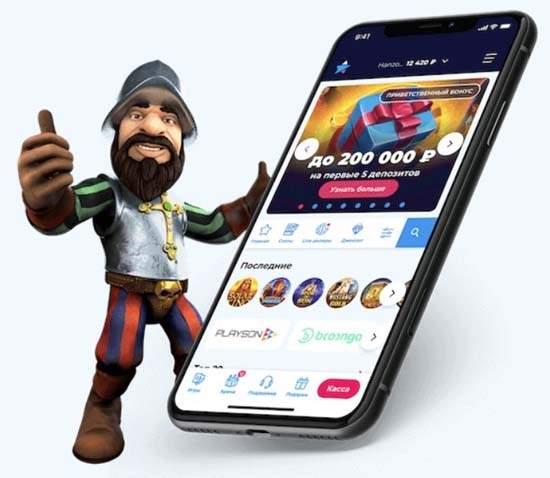 Мобильная версия champion casino